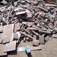 ضایعات فولاد CK  و MO40