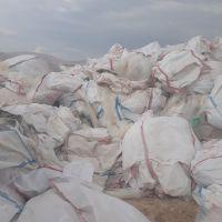 خرید ضایعات گونی و جانبو تحویل شیراز