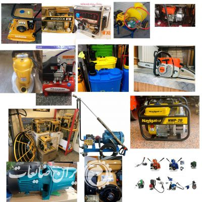 خرید وسایل و ادوات صنعتی