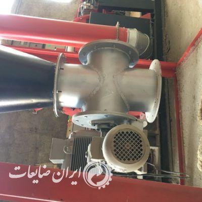 دستگاه تولید خاک اره