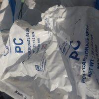 پلاستیک  ضایعاتی چند نوع. کیسه مواد. شیری. سلفون. کیسه زباله ای