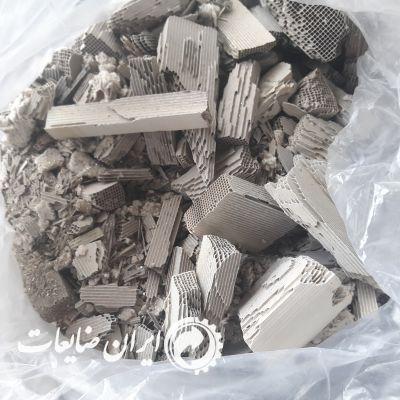 خرید خاک کاتالیزور تناژ