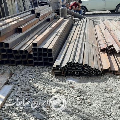فروش انواع آهن آلات