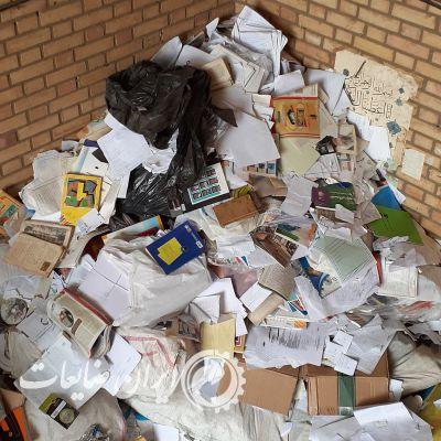 خریدار انواع کتاب باطله کاغذ باطله و اسناد امحایی