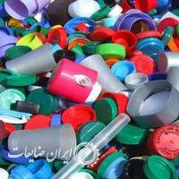 خرید پلاستیک ضایعات