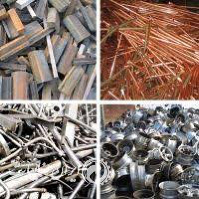 خرید اهن الات و فلزات