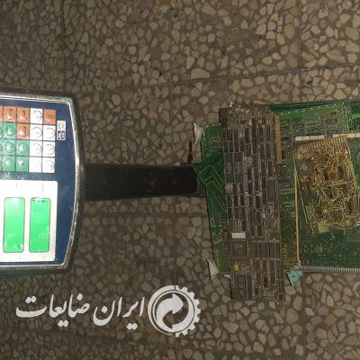 خریدار برد مخابرات و کامپیوتر و موبایل در خوزستان