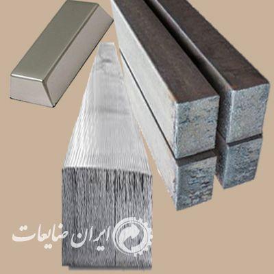 تفاوت بین شمش فولادی، بیلت، بلوم و اسلب چیست؟
