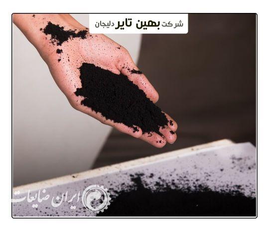 فروش پودر لاستیک 400 میکرون مش40(درحد غبار