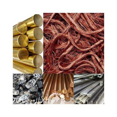 خريدار ضايعات فلزات رنگي مس برنج و..