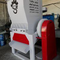 دستگاه آسیاب بازیافت پلاستیک