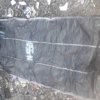 کیسه سیاه سالم