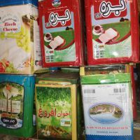 خرید حلب پنیر و روغن و غیره