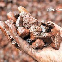 تامین مواد اولیه صنایع ریخته گری و فولاد