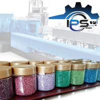تولید کننده انواع گرانول PP و PE و HDPE
