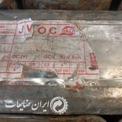 فروش الکترود اهن حدودا 350 کیلو