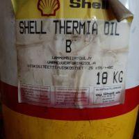 روغن حرارتی shell