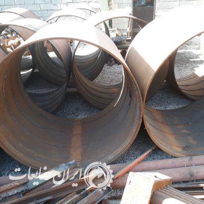 فروش لوله آهنی