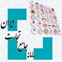 تلنگر وزارت صمت، اینبار به تولیدکنندگان مقاطع تخت فولادی