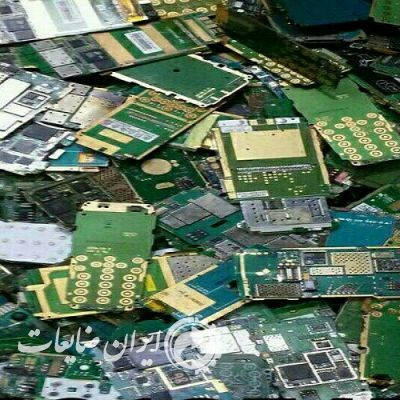 خرید انواع برد ضایعات الکترونیکی در استان قزوین