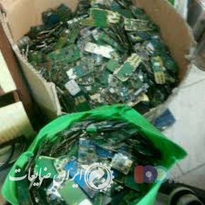 خرید انواع برد ضایعات الکترونیکی در قزوین