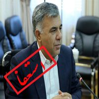 استعفای معاون معدنی وزیر صمت به دنبال حواشی قیمت فولاد