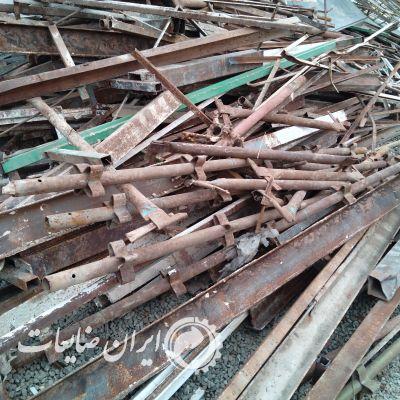 خریدار آهن ضایعات،کابل،مس،برنج،آلومینیوم و... در محل شما