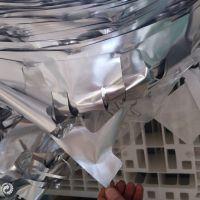 فروش ضایعات فویل آلومینیوم