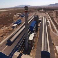 ظرفیت کارخانه آلومینیوم جاجرم، تکمیل می شود