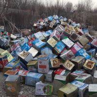 خریدار ضایعات حلب 17 کیلویی