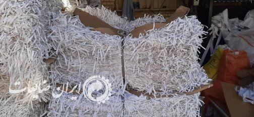 فروش ضایعات پوشال کاغذ حرارتی و بوبین