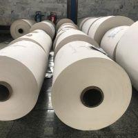 کاغذ مقوایی 190 گرمی