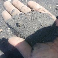 خاک برش  یا خاک اهن