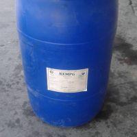فروش بشکه 220 لیتری پلاستیکی