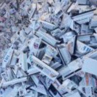 خرید ضایعات UPVC و زهوار، پوشال، آلومینیوم