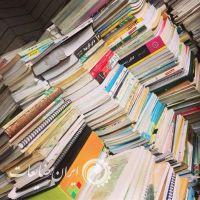 خرید ضایعات کتاب دفتر مخلوط
