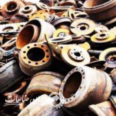 خرید ضایعات آهن و...