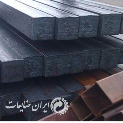 شمش فولاد 125 یزد