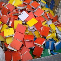 خریدار کاغذ باطله روزنامه کتاب آهن ضایعات و...در محل شما