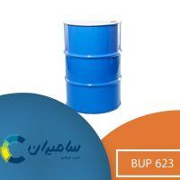فروش BUP 623