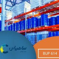 فروش BUP 614