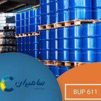 فروش BUP 611