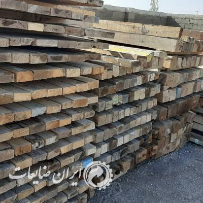 فروش انواع چوب و چهارتراش و تخته
