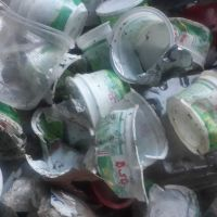 پلاستیک درهم بار بیشترش ماست خوریە