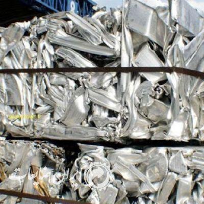 خرید ضایعات اهن،استیل،الومینیوم،upvc