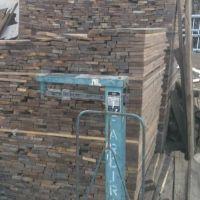 فروش چوب روسی 5 تن