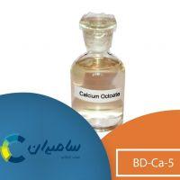 فروش BD-Ca-5