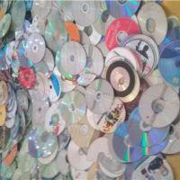فروش ضایعات سی دی