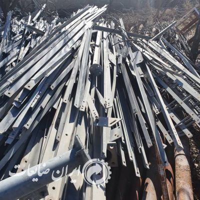 خرید انواع ضایعات آهن