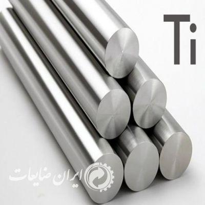 ایران هم تولید کننده تیتانیوم شد